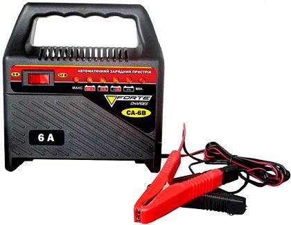 пуско зарядное устройство для автомобиля купить, зарядное устройство для аккумулятора автомобиля купить, купить зарядное устройство для автомобильного аккумулятора, купить пуско зарядное устройство, зарядка купить, купить зарядное устройство, зарядка цена, пуско-зарядное устройство цена, цена на пуско зарядное устройство, купить в Одессе, купить не дорого, зарядное устройство купить, зарядка для аккумуляторов купить, пусковое устройство для авто